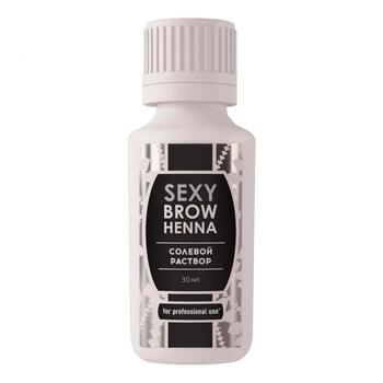 Раствор солевой для очищения ресниц и бровей Sexy Brow Henna, 30 мл