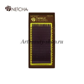 """Ресницы """"NEICHA""""  TWINKLE DARK BROWN - темно-коричневые (16 линий) B 0.1 Длина 9 мм"""